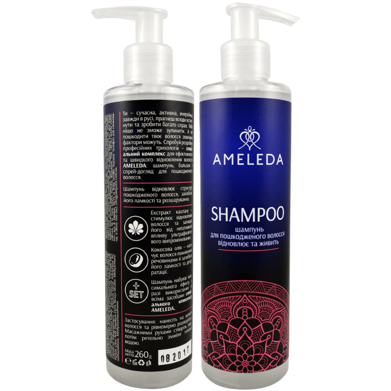 Шампунь для поврежденных волос AMELEDA