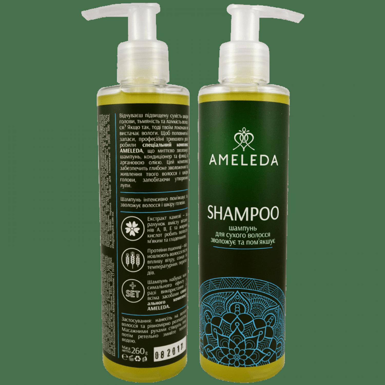 Шампунь для сухого волосся AMELEDA