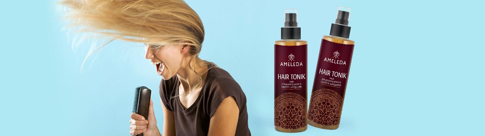 Зачем и почему нужны тоники для волос?